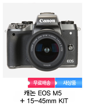 [캐논정품]캐논 EOS M5 + EF-M 15-45mm f3.5-6.3 IS STM