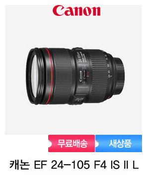 [캐논정품]캐논 EF 24-105mm F4L IS ll USM